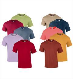 dd63d0180e Wholesale of Gildan IMX20 2nds Irregular T-Shirts